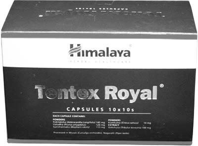 Tentex Royal Review
